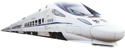 中国自主创新的高速铁路机车