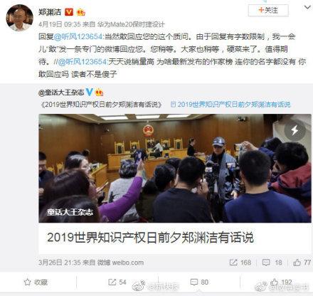 《爱情公寓5》影射鹿晗太露骨:讽刺演技差,还帮他怼粉丝