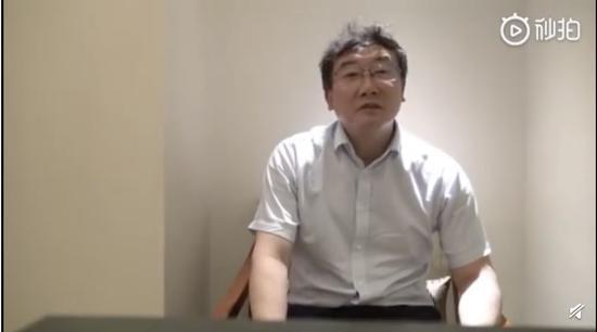 王林清自述视频截图
