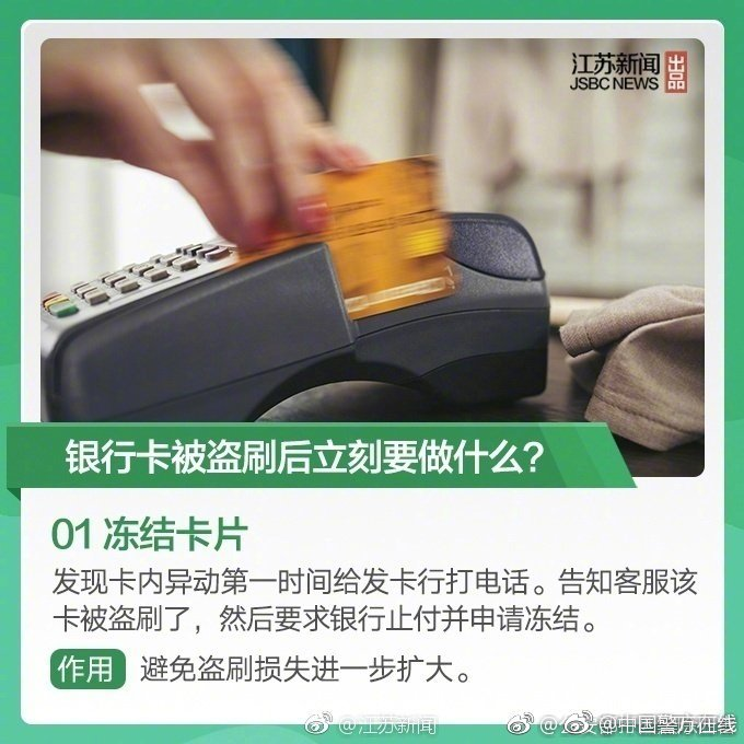瑞士财长:FB加密货币近期内发布无望