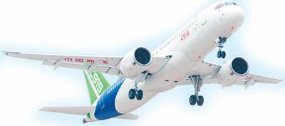 中国大型客机C919