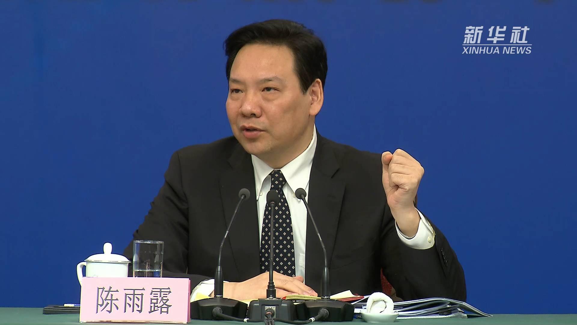 <b>陈雨露:目前征信体系是政府+市场双轮驱动模式</b>