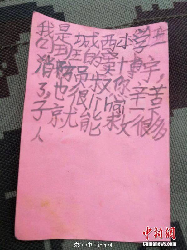 报告武汉居病例超5万门广场下半母亲致28默哀3分钟