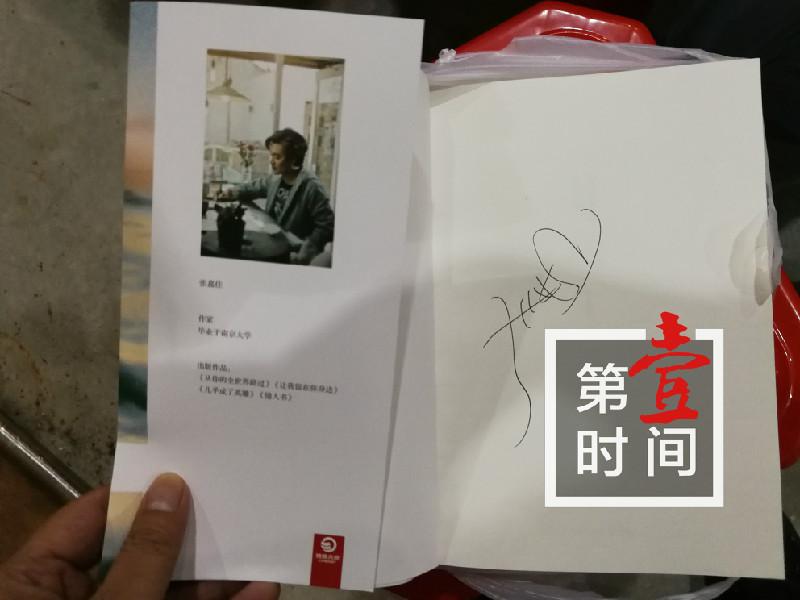 """张嘉佳携新作亮相桂林 他说书就是""""写给桂林人的"""""""