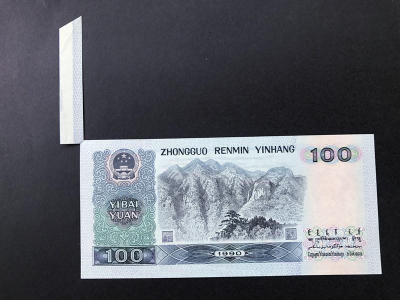 """100元纸币中的""""超级大长耳"""",单张价值12万,专家:不可能!"""