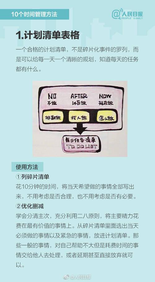 """外交部:2月1日起海外中国公民实现护照""""全球通办"""""""