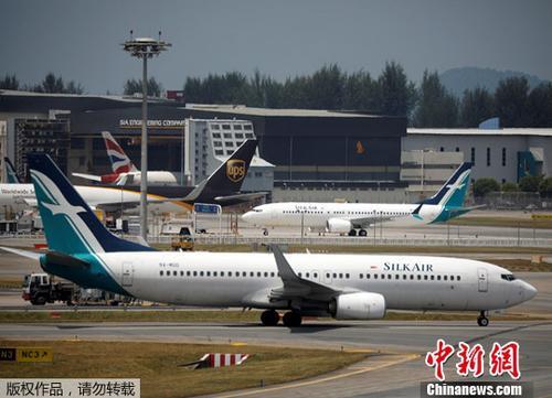 资料图片:波音737 MAX 8。