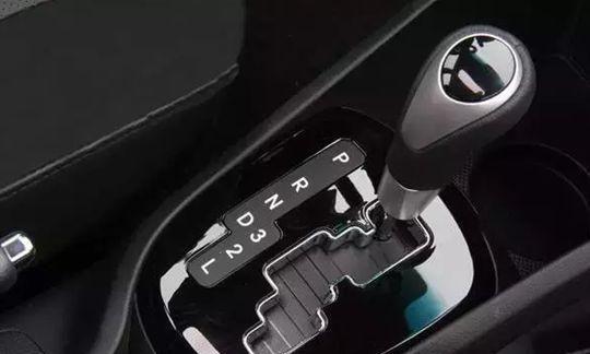 车主们要知道的自动挡汽车的几个禁忌,如果不注意,分分钟毁车