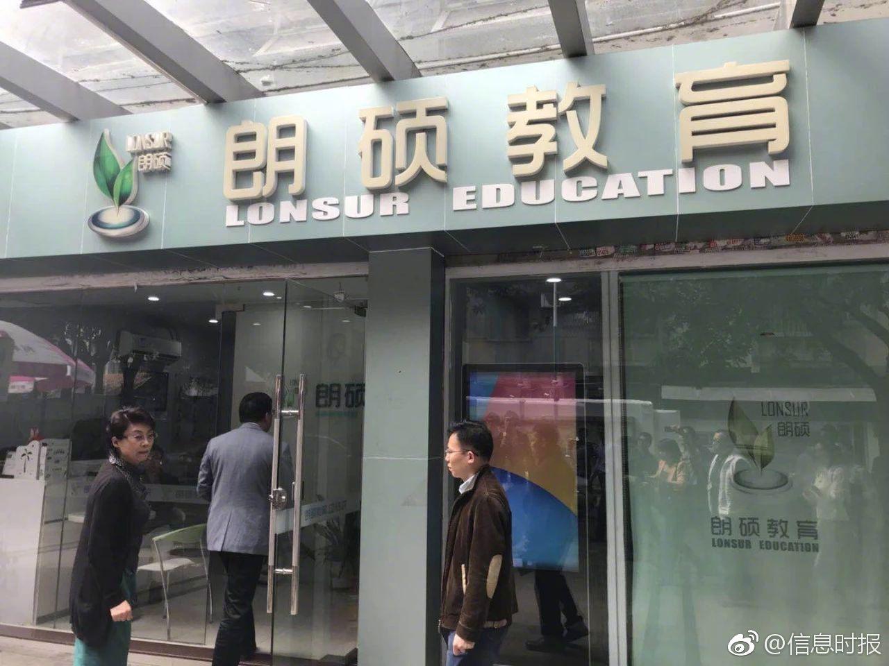 """长江中下游""""喊渴"""" 三峡水库启动应急补水调度"""