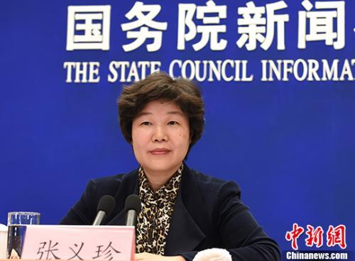 资料图:张义珍。 中新社记者 张勤 摄