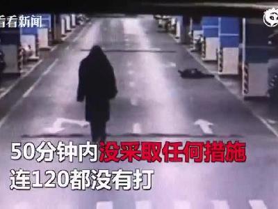 视频:男子慢跑猝死小区车库 家属:保安救助不及时