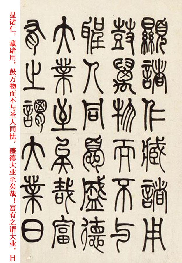 肏屄系小�_莫友芝(1811~1871)字子偲,自号郘亭,又号紫泉,眲叟,贵州独山人.