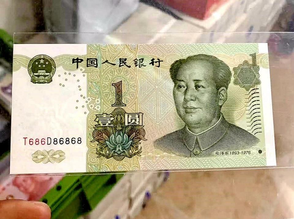 1999年1元纸币价格多少?价值260元,上面是这数字
