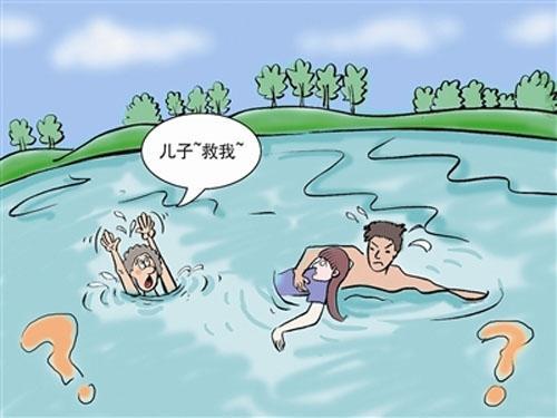 母亲女友同时落水,先救女友违法!