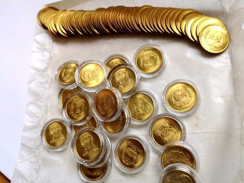 """1角硬币刻有这""""四个数字""""的,一枚能卖38元,看看你有吗?"""
