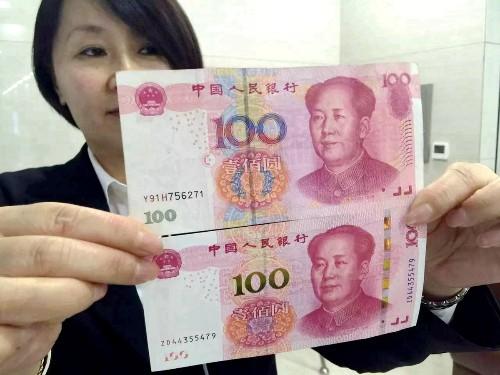 1999年100元纸币值多少钱?样币单张价值38000元,你有吗?