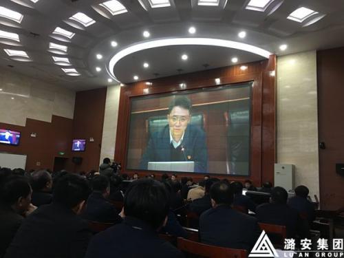 刘俊义。 图片来源:潞安集团官网