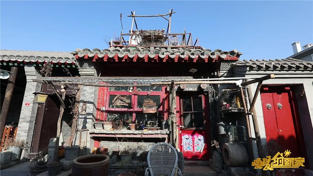建筑界泰斗遭遇怪老头 《暖暖的新家》拯救被古董占领的家