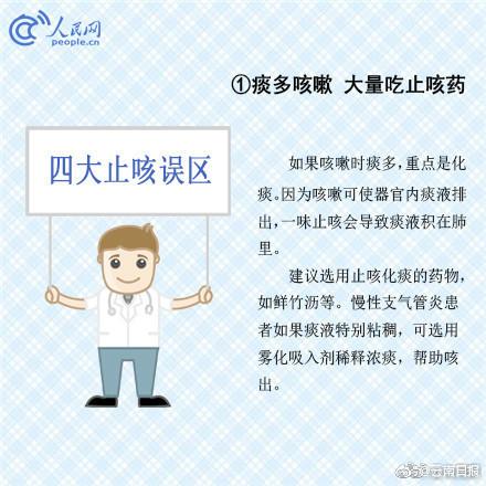 千亿白马股落魄 ST康得新高管集体说年报业绩不保准