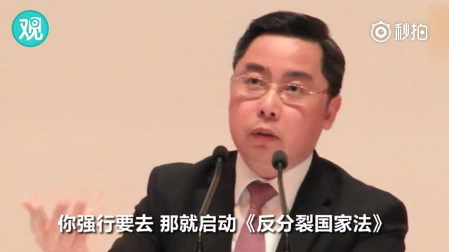 """金燦榮:""""武統臺灣""""警告的指向性非常清晰"""
