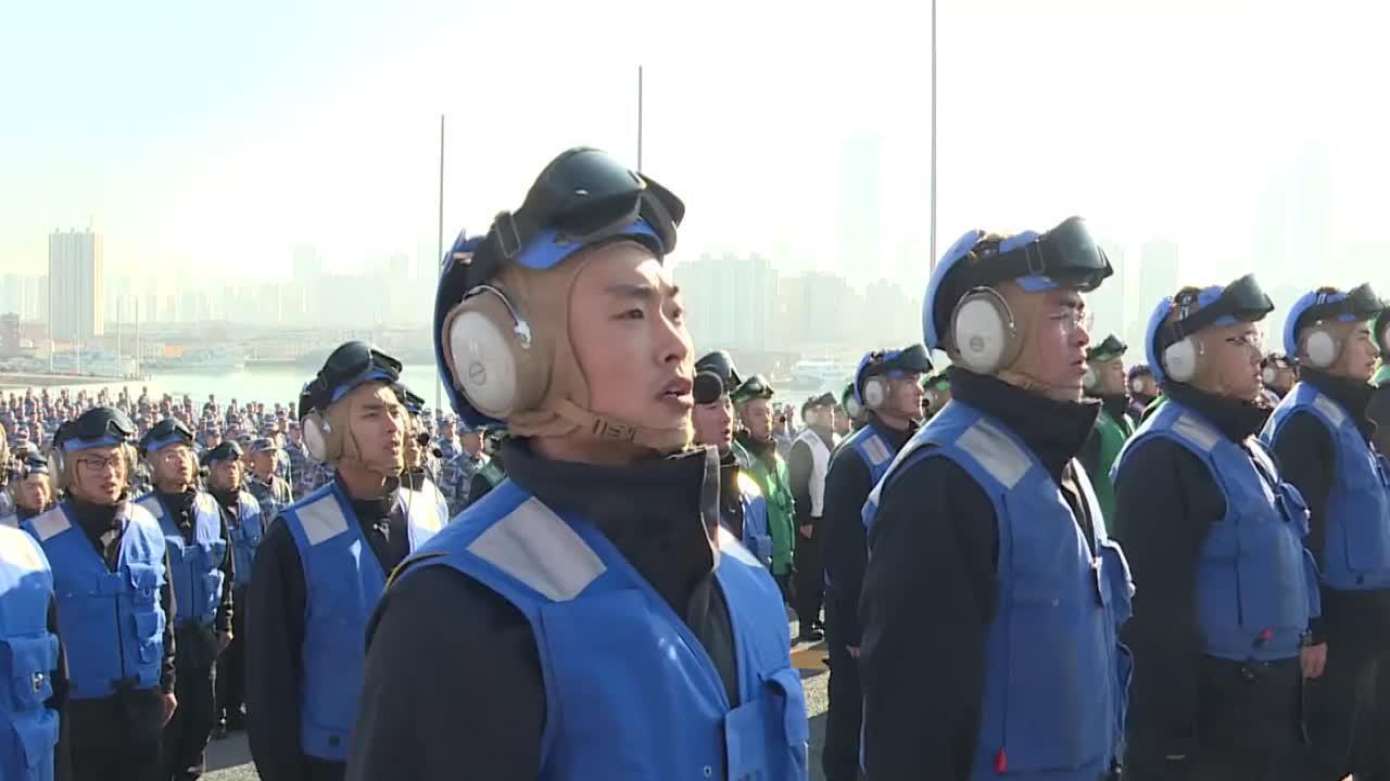 首艘國產航母山東艦全體官兵的新春祝福