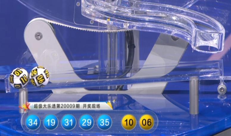 滄海大樂透第20010期:前區雙膽04 34