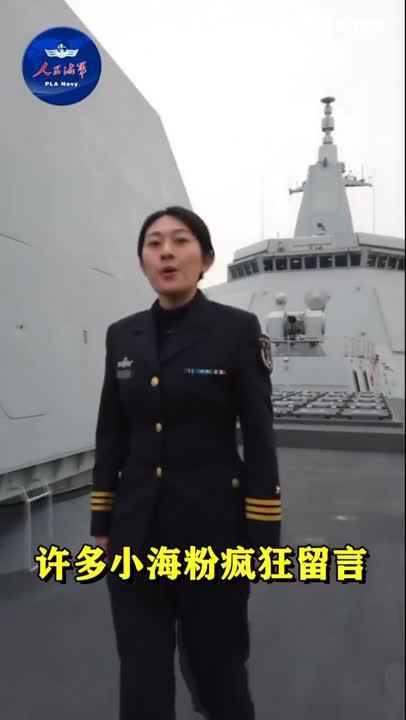 """近觀055""""萬噸大驅""""武器細節艙內畫面首次曝光"""