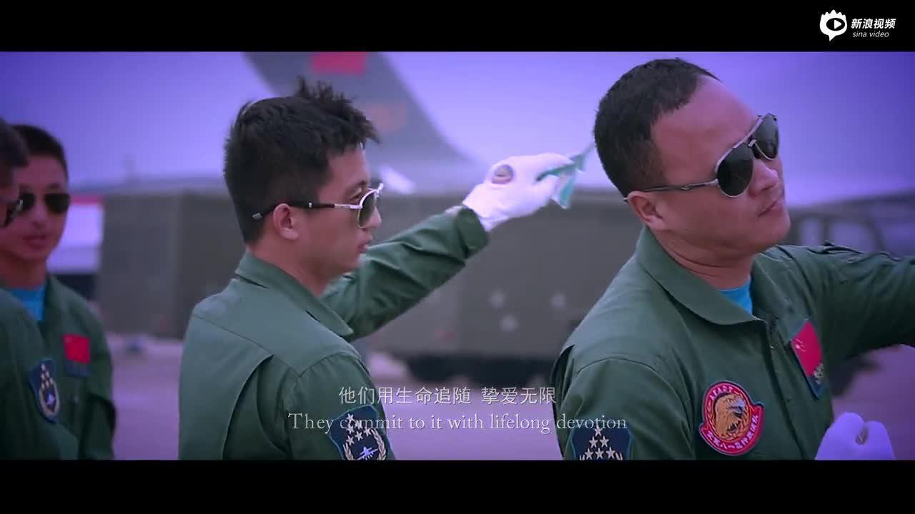 新春,新加坡邀請中國空軍八一飛行表演隊參加航展!