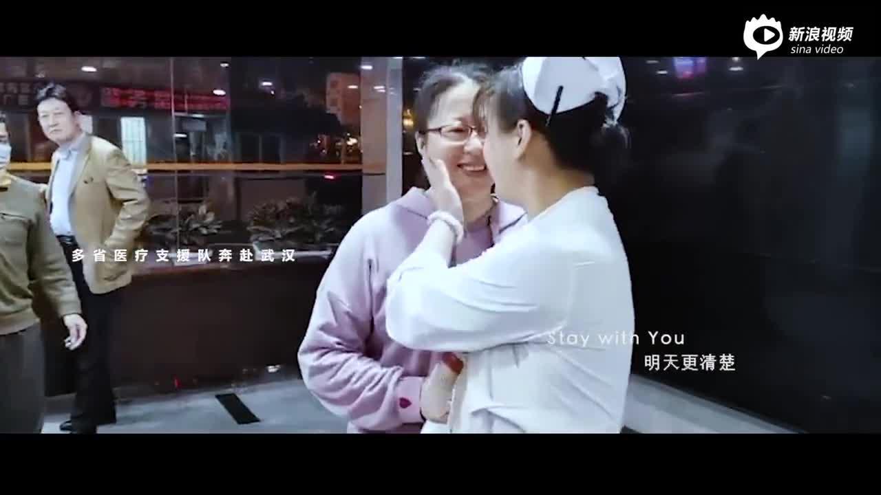 视频:林俊杰演唱《Stay With You》