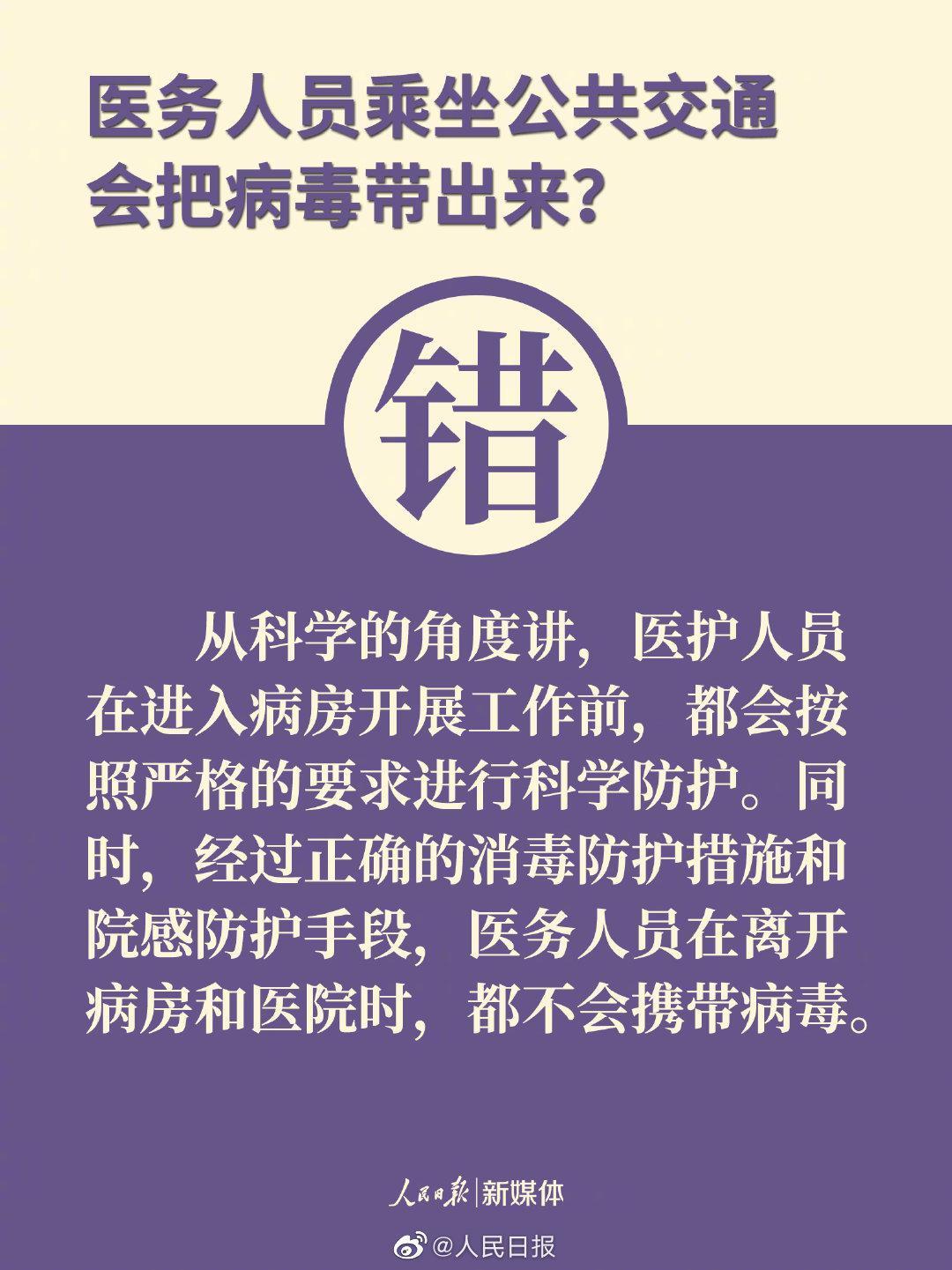 """年夜连宣布金融业""""战疫""""十一条:保证疑贷资本供应"""