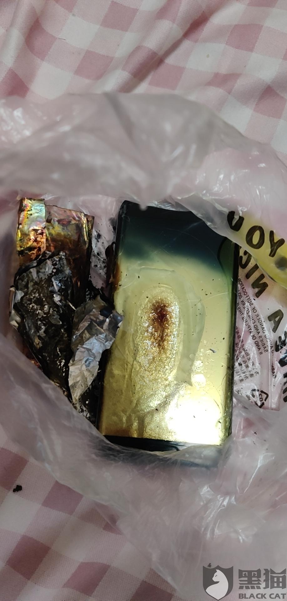 黑猫投诉:三星s7e在使用过程中电池燃烧导致手机爆炸