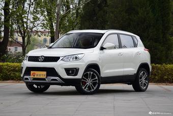 怎样快速赚钱:新车4.21万起 北京汽车绅宝X35哈尔滨地区促销