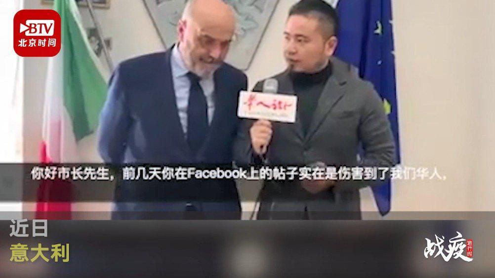意大利辱华市长道歉:我被假新闻蒙蔽了 非常羞愧