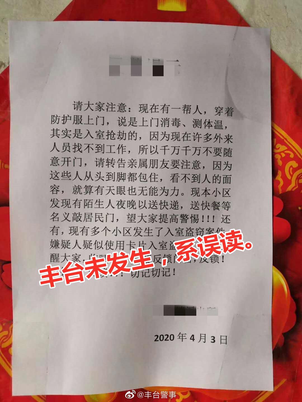 直击寻豹现场:大量警力增援重点搜索区域,杭州野生动物世界大门紧闭