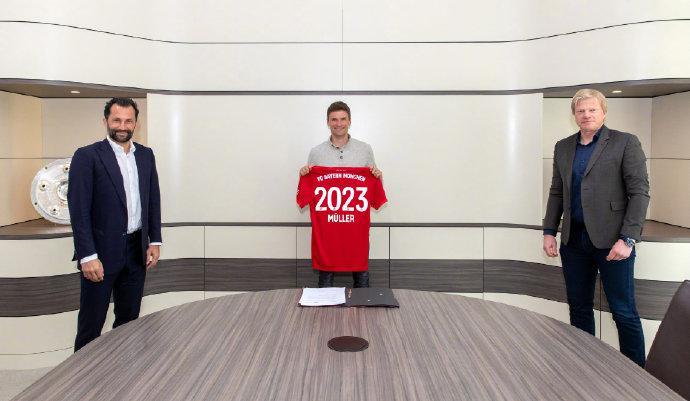 拜仁官方宣布与穆勒续约至2023年