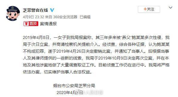 四部门:分步实施湖北省际道路客运恢复工作