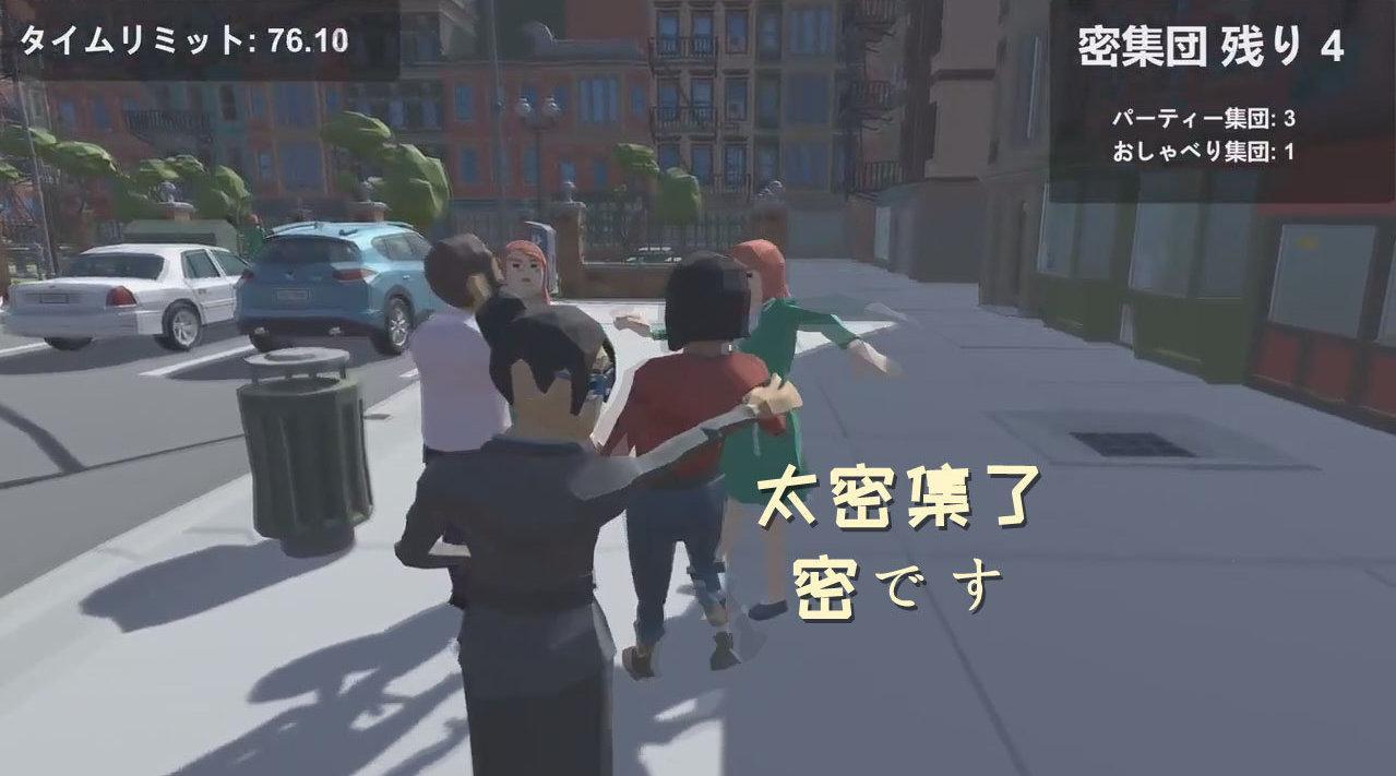 太密集了!因反复提醒民众保持距离,东京都知事被设计成游戏主角