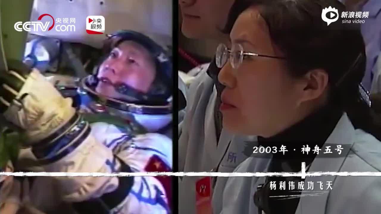 东方红一号发射50周年 2分钟见证中国航天高燃时刻