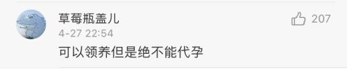 中国10家苹果店今日恢复营业