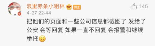 吉利德董事长:瑞德西韦中国重症临床试验已中止