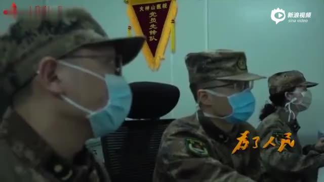 为了人民——人民军队支援地方疫情防控纪实