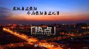 整合!安阳市11家钢企将整合为4家 收入力争达到1500亿元左右!