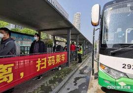 信阳市重启公交乘车实名登记 严防疫情反弹