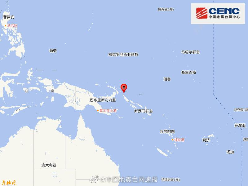 所罗门群岛发生5.8级地震,震源深度480千米