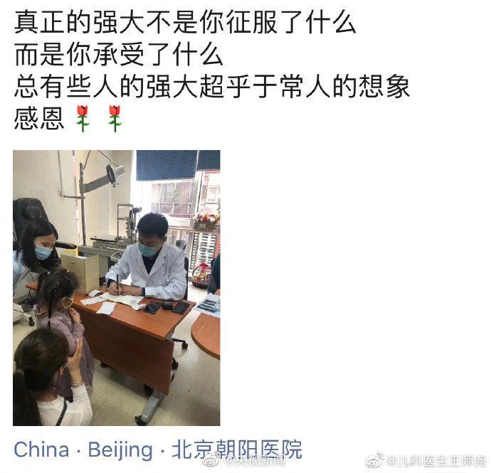 曾被砍伤的北京朝阳医院眼科医生陶勇,恢复出诊