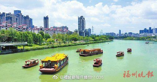 乘船游览晋安河 年内只需花1元