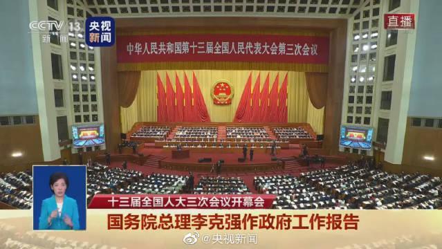 李克强:坚决反对和遏制台独分裂行径