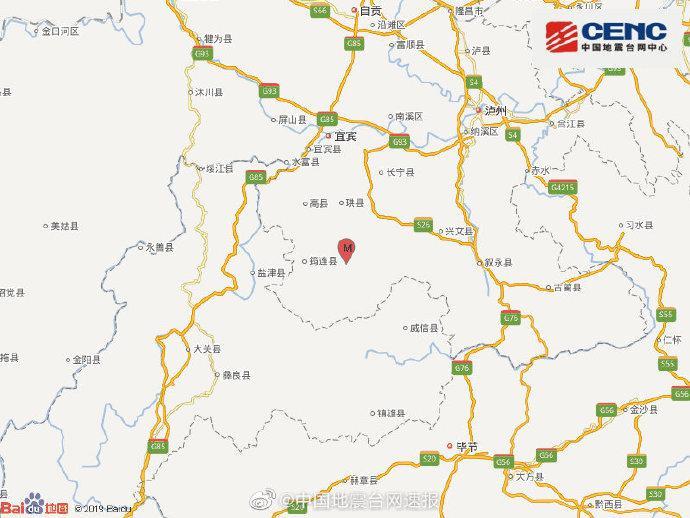四川宜宾市珙县发生3.8级地震,震源深度8千米