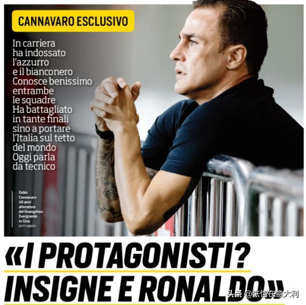谁主导意大利杯决赛?C罗和因西涅