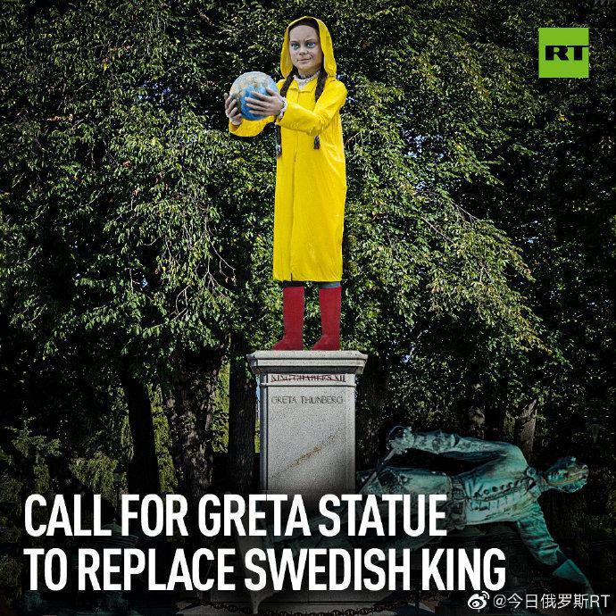 """瑞典某市前市长Jan Björinge呼吁用格雷塔的雕像替代独裁者""""瑞"""